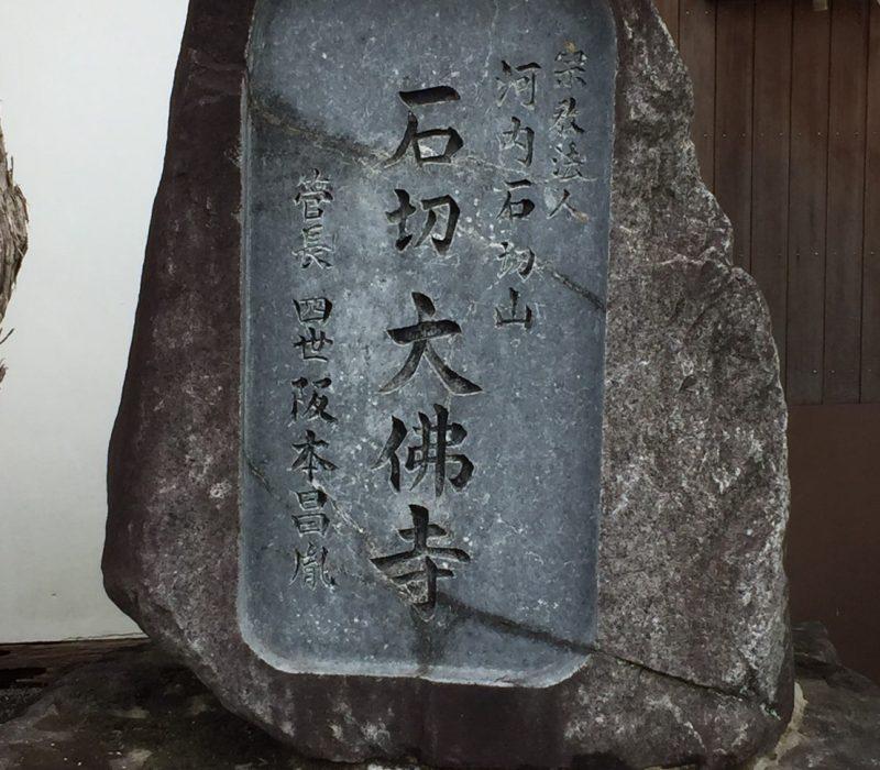 ishikiri02